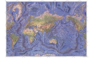 World Ocean Floor  -  Published 1981