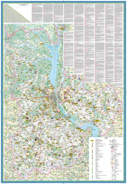 Kyivska Oblast Wall Map Latynka