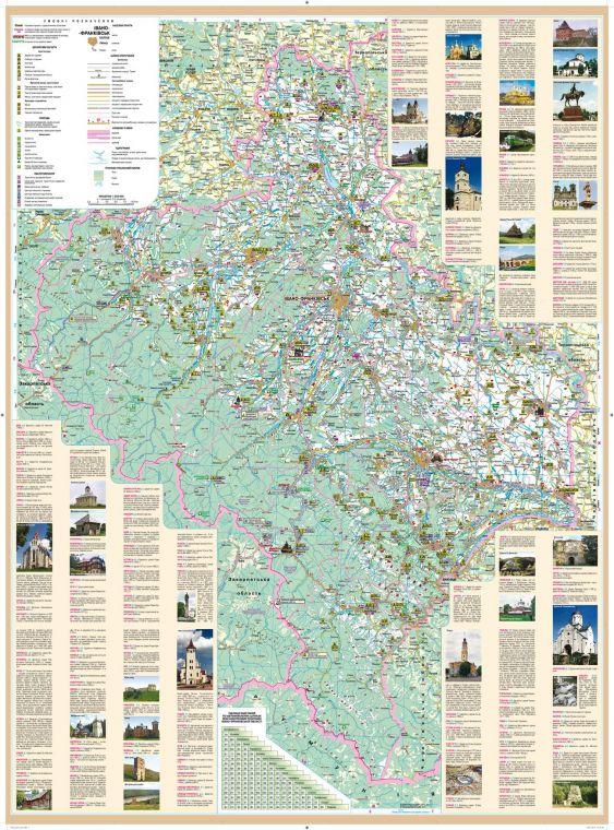 Ivano Frankivska Oblast Wall Map Ukrainian Large