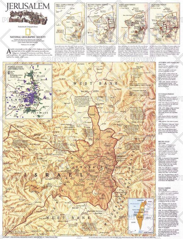 Jerusalem Published 1996 Map