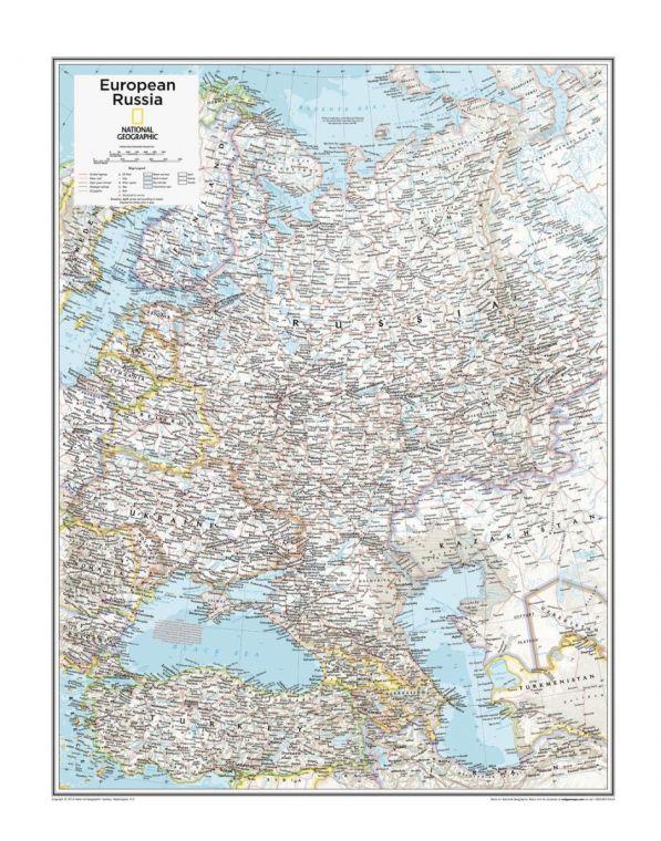 European Russia - Atlas of the World, 10th Edition