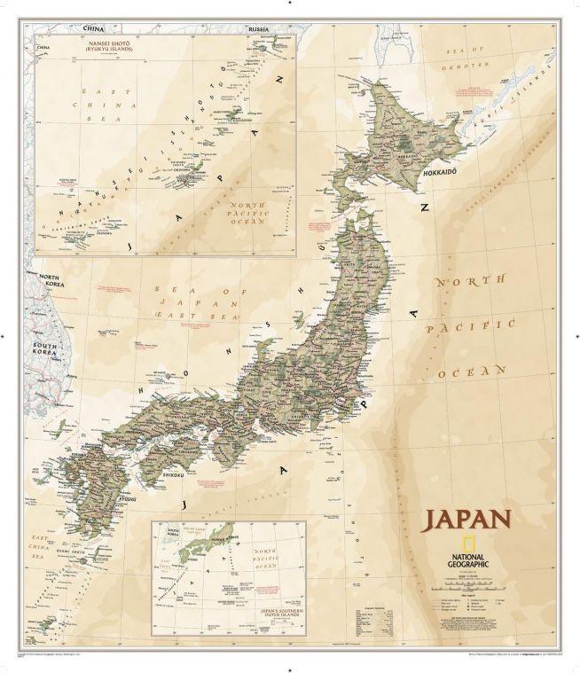 Japan Executive Map