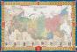Russia From Rurik To Putin Wall Map In Russian