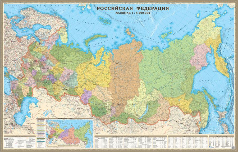 Russia Wall Map In Russian