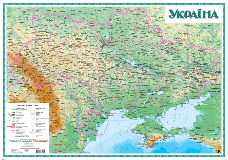 Ukraine Physical Wall Map Large Ukrainian