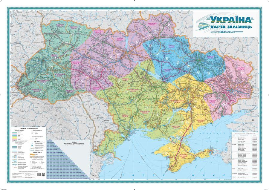 Ukraine Railways Wall Map Ukrainian Large