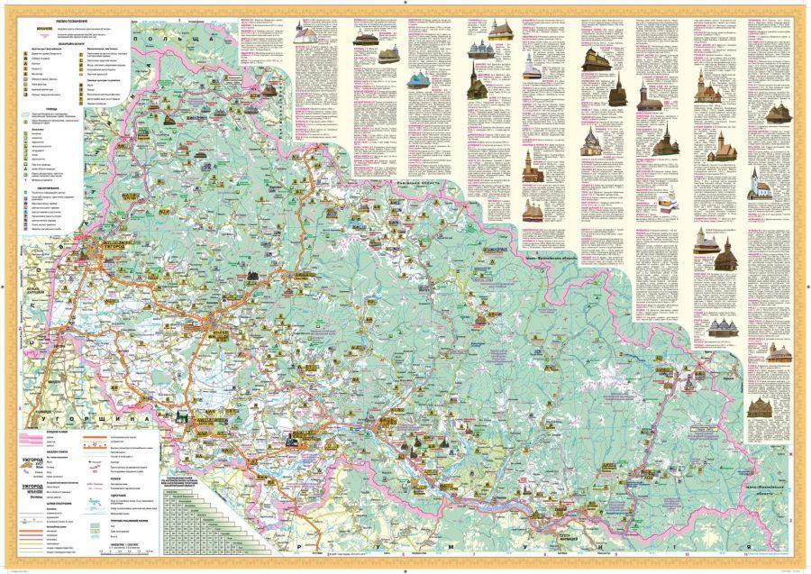 Zakarpatska Oblast Wall Map Ukrainian