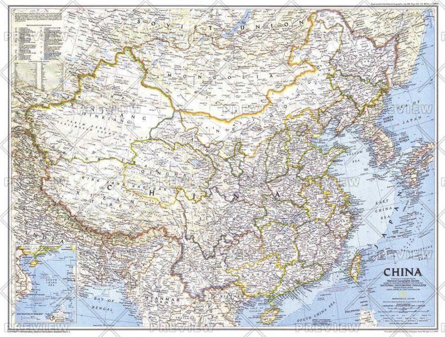 China Published 1991 Map