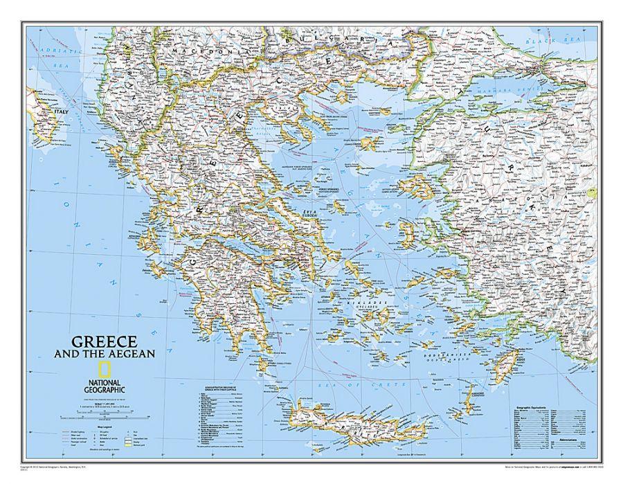 Greece Classic Map